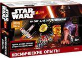купить: Набор для творчества Star Wars. Космические опыты. Набор для экспериментов