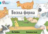 купити: Книга Весела ферма