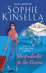 купить: Книга Shopaholic to the Rescue