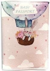 купить: Обложка Дитячий зайчик. Обкладинка на паспорт