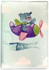 купить: Обложка Дитячий ведмедик. Обкладинка на паспорт