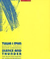 купить: Книга Тиша і грім. Вибрані поезії / Silence and Thunder. The selected poetry