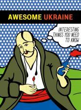 купити: Путівник Awesome Ukraine. Видання п'яте