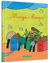 купить: Книга Магда і вітер