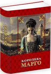 buy: Book Королева Марго