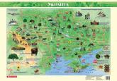 купить: Карта Україна. Ілюстрована карта для дітей (ламінована)