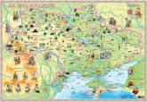 купить: Карта Моя перша карта України