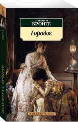 buy: Book Городок