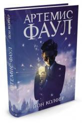 buy: Book Артемис Фаул
