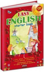 купити: Книга Easy Engsish + CD-диск. Посібник для малят 4-7 років, що вивчають англійську