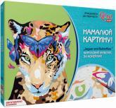 купить: Набор для творчества Jaguar and butterflies. Набір для творчості. Акриловий живопис за номерами 35х45 см