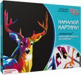 купить: Набор для творчества Rainbow deer. Набір для творчості. Акриловий живопис за номерами 35х45 см