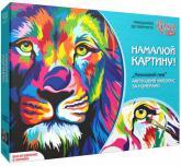 купити: Набір для творчості Неоновий лев. Набір для творчості. Акриловий живопис за номерами 35х45 см