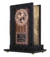 купить: Книга Большая книга восточной мудрости (Кожаный переплет Nero, с подставкой)