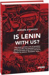 купить: Книга Is Lenin with us? / Ленин с нами?
