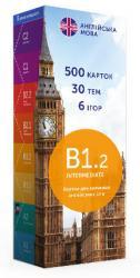 купить: Книга Друковані флеш-картки для вивчення англійської мови Intermediate B1.2 (500 штук)