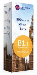 купити: Книга Друковані флеш-картки для вивчення англійської мови Intermediate B1.1 (500 штук)