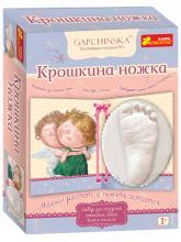 купить: Набор для творчества Крошкина ножка. Набор для творчества. Гапчинская