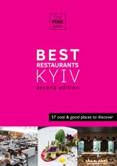 купить: Книга Best Restaurants Kyiv. Second Edition