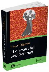 купити: Книга The Beautiful and Damned