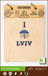 купить: Блокнот Lviv Umbrella (дощ). Скетчбук А6, 40 аркушів, 120г/м2  Eco