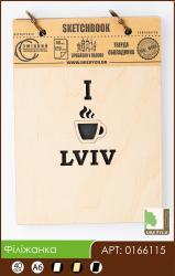 купить: Блокнот I love Lviv (фiліжанка) Скетчбук А6, 40 аркушів, 120г/м2  Eco