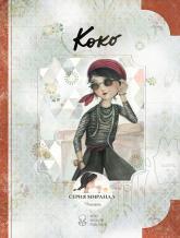 купить: Книга Коко