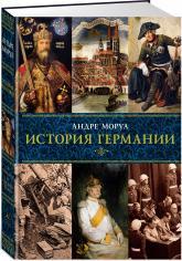 купить: Книга История Германии
