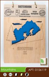 buy: Notebook Adventure. Мountains. Скетчбук А6, 40 аркушів 120г/м2 Eco