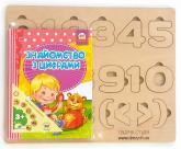 купити: Конструктор Цифри. Дитяча навчальна розвиваюча іграшка