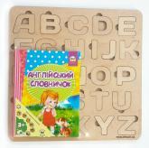 купити: Конструктор Англійський алфавіт. Дитяча навчальна розвиваюча іграшка