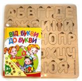 купити: Конструктор Український алфавіт. Дитяча навчальна розвиваюча іграшка