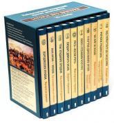 купить: Книга Історія без цензури. Подарунковий набір із 10 книг