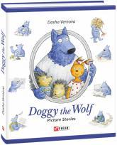 купить: Книга Doggy the Wolf / Picture stories