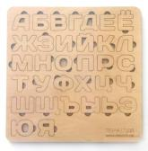 купити: Конструктор Російський алфавіт. Дитяча навчальна розвиваюча іграшка