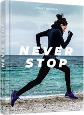 купити: Книга Never Stop