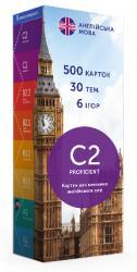 купить: Книга Друковані флеш-картки для вивчення англійської мови C2 Proficient (500 штук)
