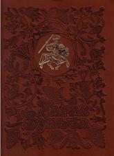 купить: Книга Тарас Бульба. Повість (в матеріалі + тиснення золотом)