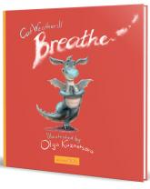 "купити: Книга Cat Weatherill ""Breathe"""
