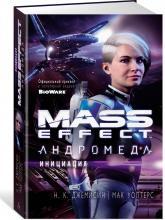 купить: Книга Mass Effect. Андромеда. Инициация