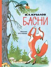 купить: Книга Басни
