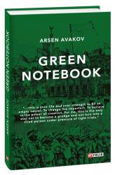 buy: Book Green notebook