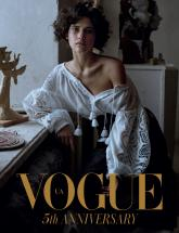 купить: Книга Ukraine in Vogue. 5th anniversary