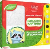 купить: Набор для творчества Набір розмальовка за номерами Rosa Kids Єнотик