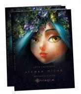 купить: Книга Лісова пісня. Переказ для дітей