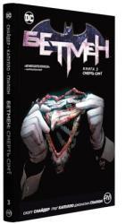 купити: Книга Бетмен. Смерть сім'ї. Книга 3