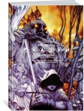 купити: Книга Сказки. Книга 5