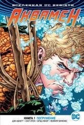 купити: Книга Вселенная DC. Rebirth. Аквамен. Книга 1. Погружение