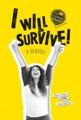 купить: Книга I will survive!