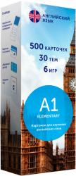 купить: Книга Карточки для изучения английского языка English Student А1 Elementary